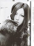 Scans Rock and Read 26 (Jasmine You) Th_j7