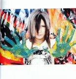 Scans Rock and Read 23 (Teru) Th_TeruRockandRead05