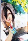 Scans Rock and Read 23 (Teru) Th_TeruRockandRead08