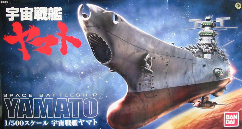 Encouraçado Espacial Yamato Yamato1-500wip01-1