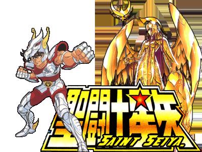 [Analisis]Saint Seiya (Los caballeros del zodiaco XDDD) Bannersaintseoya