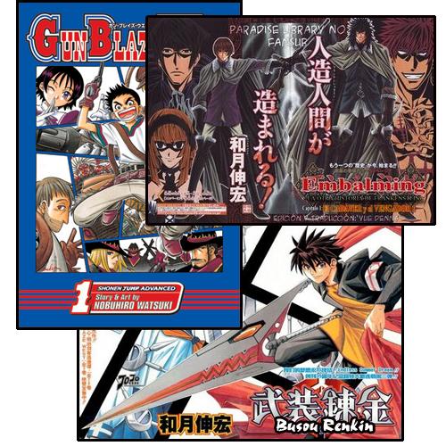 (Mangaka)Nobuhiro Watsuki. Collage2