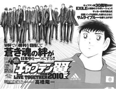 Nuevos mangas para Macross y Captain Tsubasa! Tusbasa