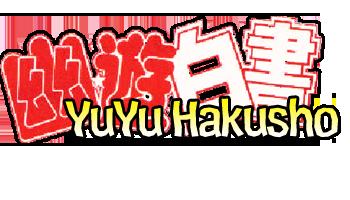 [Analisis]YuYu Hakusho. Yuyubanner
