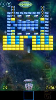 ألعاب نوكيا 5800 ( Games for Nokia 5800) Meteor01