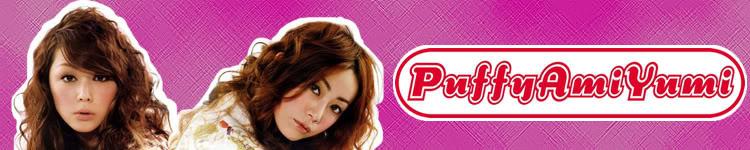 Foro gratis : Puffy Ami Yumi - Portal Logo2