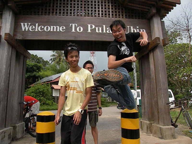4th October 2008:  Pulau Ubin Outing DSCN0415