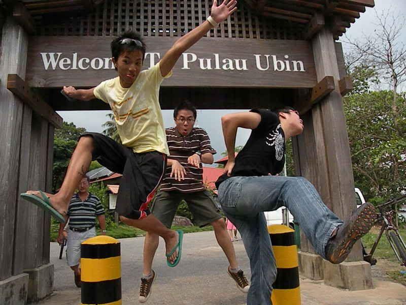 4th October 2008:  Pulau Ubin Outing DSCN0430