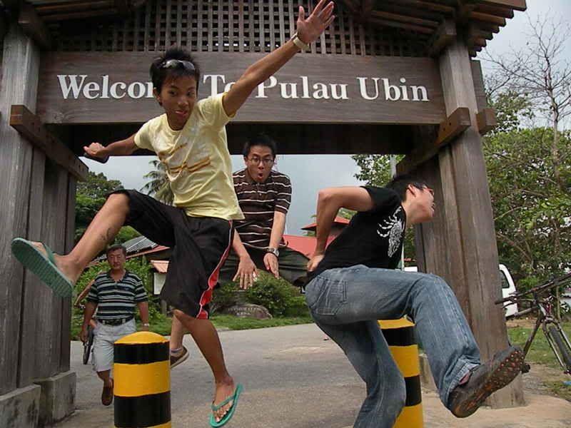 4th October 2008:  Pulau Ubin Outing DSCN0431
