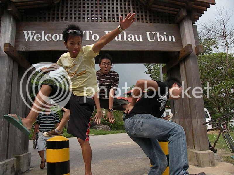 4th October 2008:  Pulau Ubin Outing DSCN0432