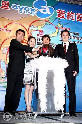 [13.05] Ariel Lin - AVEX Launch Event 17417988