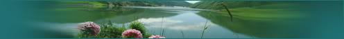 Lago de Azur