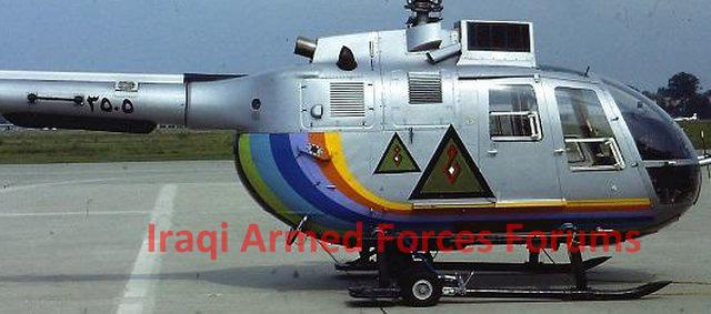 قصه السرب 106 مروحيات العراقي والمسلح بمروحيات Bo-105  Lt_zpskdawabtl