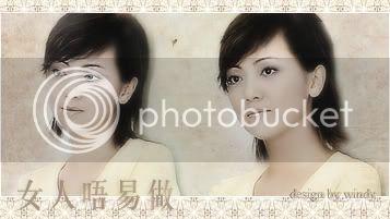 Đặng Tuỵ Văn | Sheren Tang | 邓萃雯 Hq01