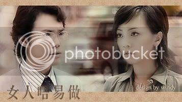 Đặng Tuỵ Văn | Sheren Tang | 邓萃雯 Hq06