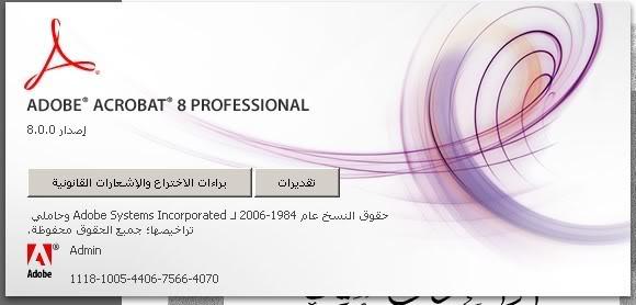 برنامج Adobe Acrobat 8 Professional Arabic كاملاً  P8ar6