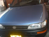 96' ae101 RSCN2980