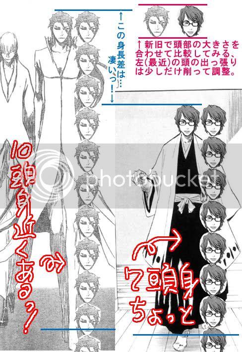Bleach (anime manga) - Página 14 R7oubd