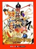 One Piece Ü Th_507_Declaration_of_war