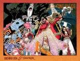 One Piece Ü Th_532_Shikibukai