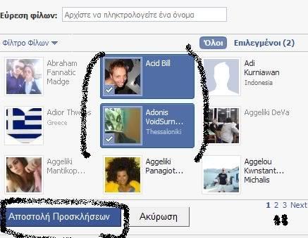 Selida sto Facebook! - Page 3 Face2