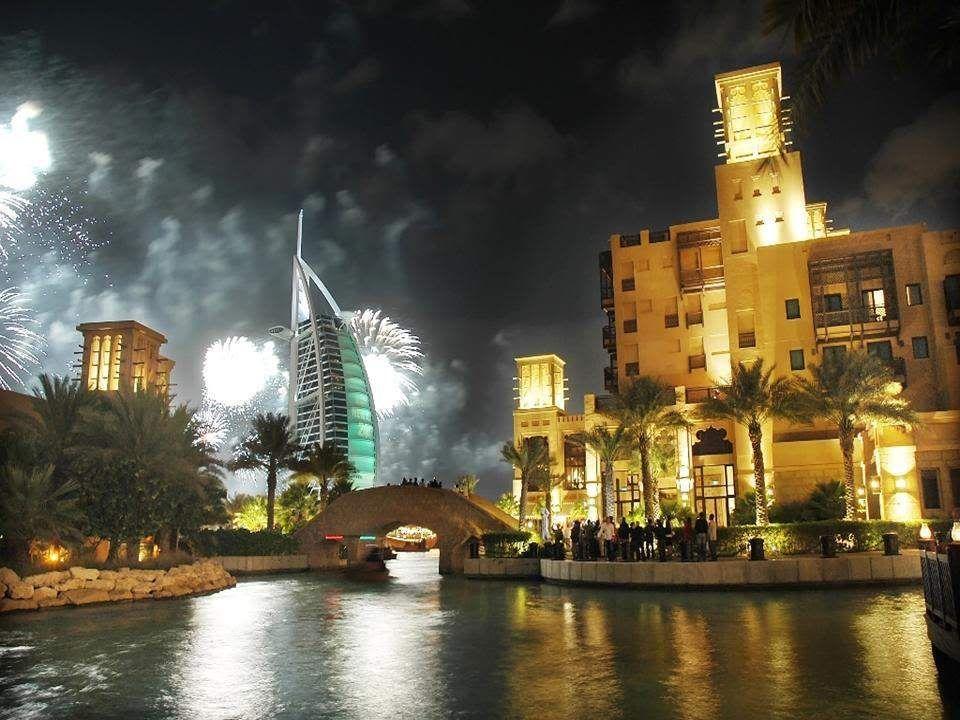 ~~Dubai Fireworks~~ D5vz3