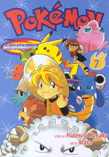 Nhận tìm , post hình Wallpaper pokemon , pokemon - Page 2 59027