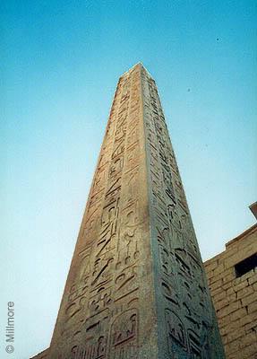 Templul în Egiptul Antic TempluldelaLuxor