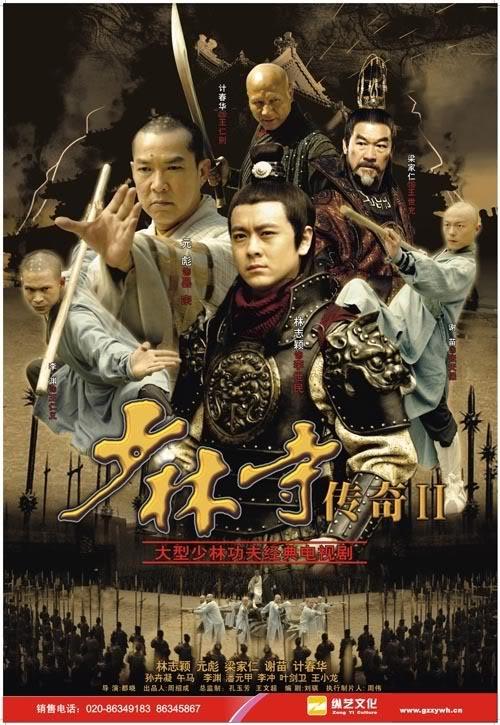 Jimmy Lin - Lâm Chí Dĩnh (林志颖) Images20090104036