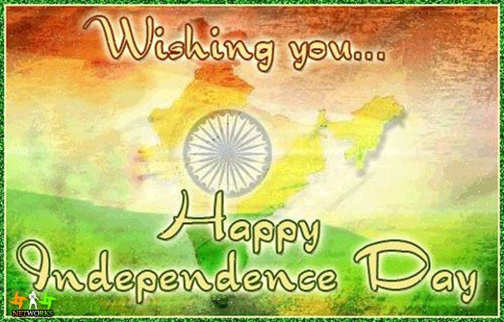 Happy Independence Day ! Ind4