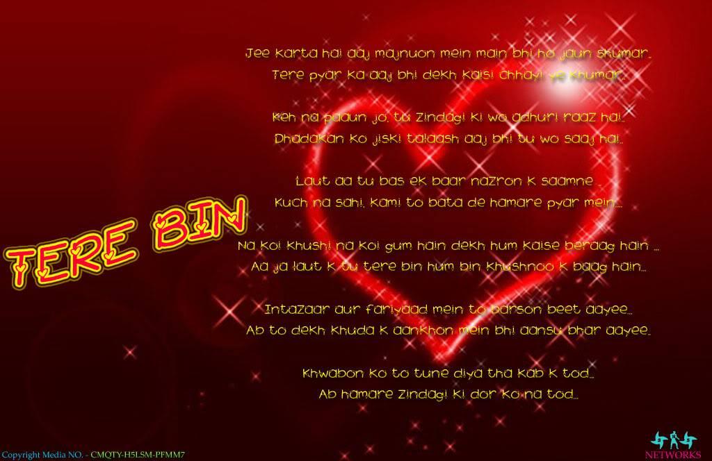 Tere Bin - itz for you JAANU Tere_bin2012