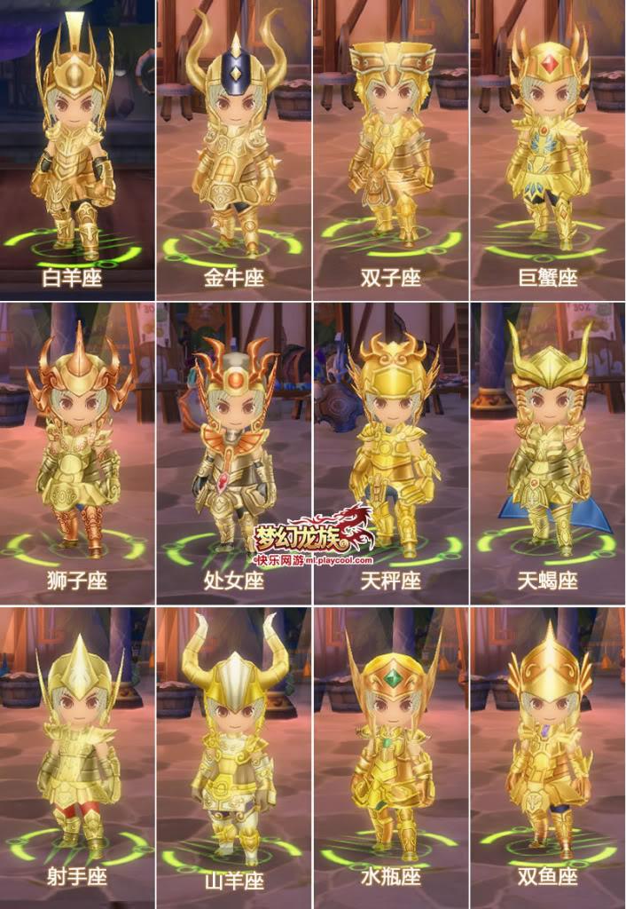 Dragonica 1_6