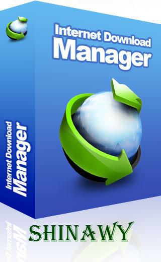 افضل برامج التحميل Internet Download Manager 5.17 build 5 في 27/5/2009 كامل + Portabl InternetDownloadManagerv514-1