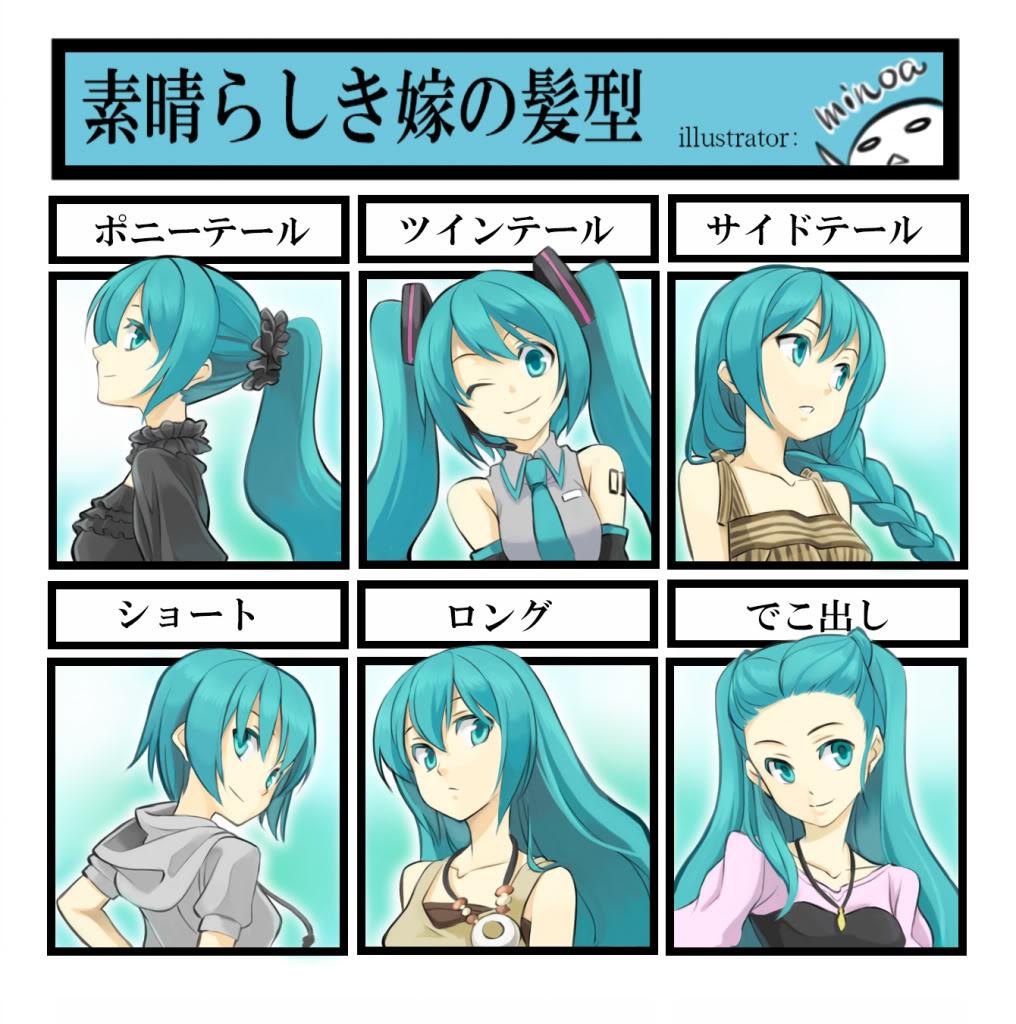 Vocaloids My-beautiful-waifu-hairstyles-5
