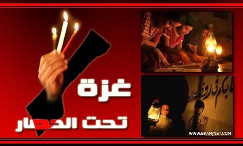 غزة الصور تتكلم B7b931b9