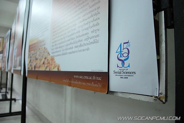 รูป จัดงานบูทศูนย์โบราณฯ (งาน 45 ปีคณะสังคมฯ) 45soc_01