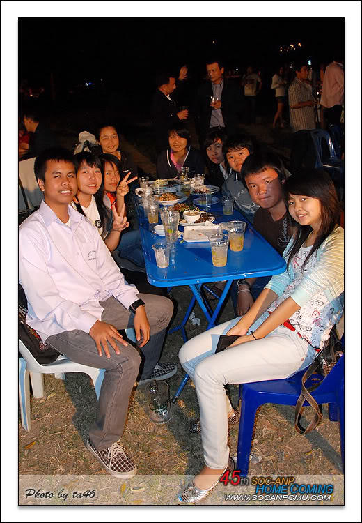 รูปงาน 45ปี Soc-Anp Home Coming - Page 2 45th_33