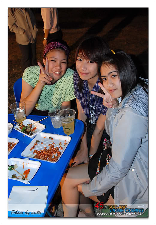รูปงาน 45ปี Soc-Anp Home Coming - Page 2 45th_40