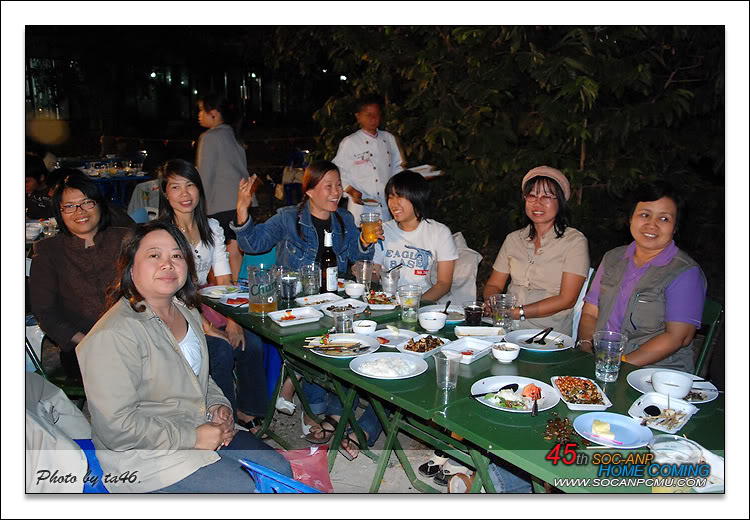 รูปงาน 45ปี Soc-Anp Home Coming - Page 2 45th_44