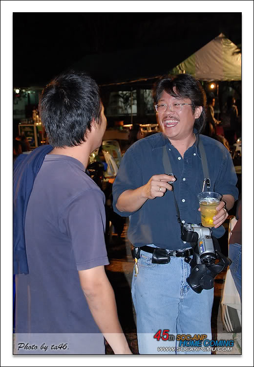 รูปงาน 45ปี Soc-Anp Home Coming - Page 2 45th_54