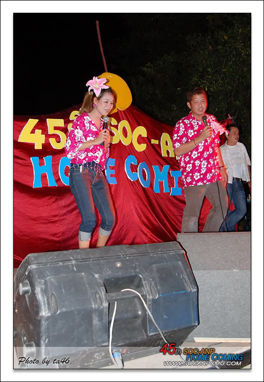 รูปงาน 45ปี Soc-Anp Home Coming - Page 2 45th_63