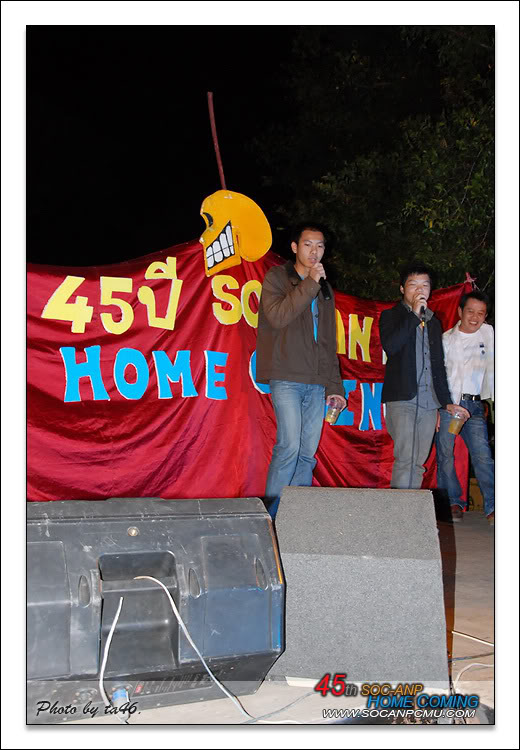 รูปงาน 45ปี Soc-Anp Home Coming - Page 2 45th_64