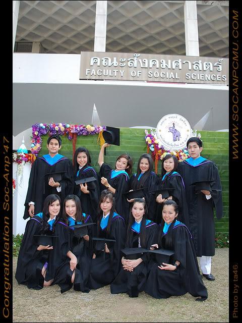 Congratulation Soc-anp'47 7