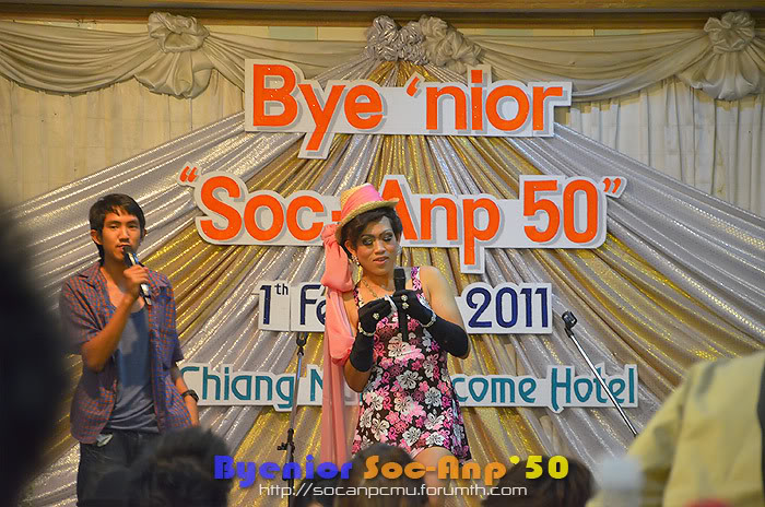 งาน Byenior Soc-Anp'50 B50_002