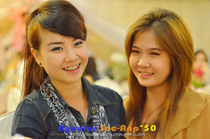 งาน Byenior Soc-Anp'50 B50_012