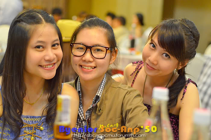 งาน Byenior Soc-Anp'50 B50_020