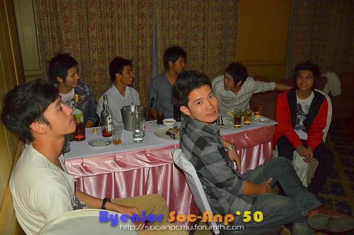งาน Byenior Soc-Anp'50 - Page 4 B50_085