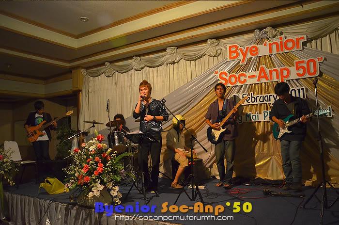 งาน Byenior Soc-Anp'50 - Page 4 B50_086