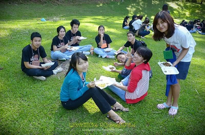 รูป Meeting Soc-Anp'54 MT54_005