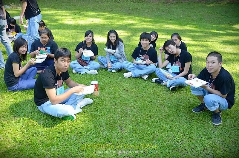 รูป Meeting Soc-Anp'54 MT54_009